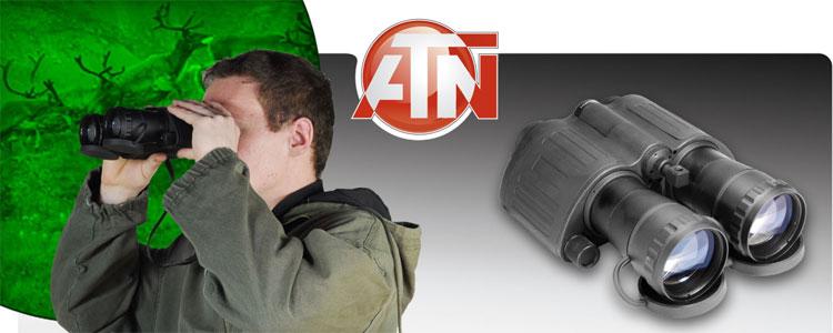 ATN双筒夜视仪侦察兵5x50 红外线双筒夜视望远镜